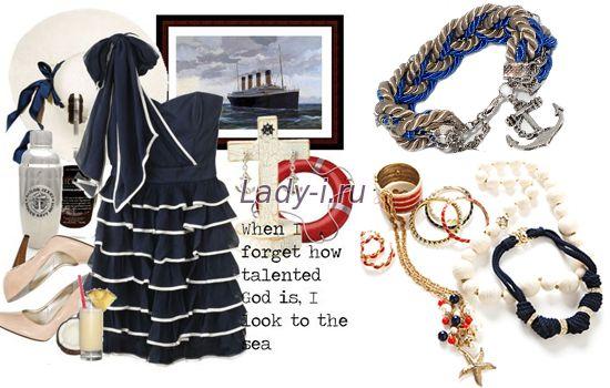 морской стиль одежды фото